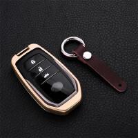 专用丰田汉兰达新卡罗拉凯美瑞锐志RAV4雷凌汽车遥控钥匙包壳改装