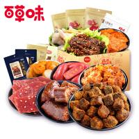 【百草味-肉类零食大礼包】猪肉脯肉干香肠休闲小吃辣味即食熟食