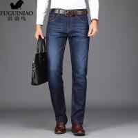 牛仔裤春季加绒款商务牛仔裤士直筒裤下装弹力牛仔裤 深蓝不加绒