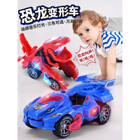 儿童玩具车电动变形小汽车带音乐闪光灯万向男孩1-2-3-6-12个月岁