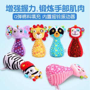 【每满100减50】jollybaby手摇铃3-6-12个月婴儿宝宝玩具0-1-3岁新生儿摇铃益智保龄球手摇铃