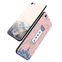 oppor9s手机壳 oppo r9s手机壳 OPPO R9sk保护套 oppo r9s 手机保护壳 个性创意中国风软
