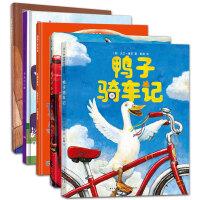 学校推荐阅读儿童绘本套装5册 鸭子骑车记(绘本)鸭子开车记 老鼠娶新娘 长角的小熊 如果你给老鼠吃饼干 张玲玲 21世