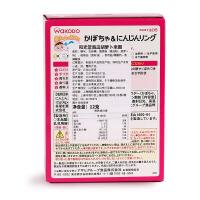 日本和光堂宝宝零食南瓜胡萝卜米饼圈 婴儿米饼辅食磨牙饼干7月+