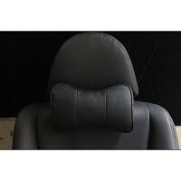 比亚迪汽车用头枕护颈枕F0 G3 G6 S6L3 F3R F6E6真皮颈椎枕头一对 汽车用品