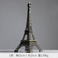 巴黎埃菲尔铁塔复古摆件客厅家居美式装饰品酒柜电视柜创意小摆设