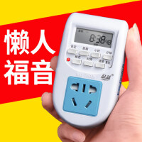 定时器开关插座充电保护电瓶电动车智能时控控制器倒计时自动断电