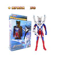 奥特曼玩具男孩玩具银河火花圣枪召唤器召唤器模型套装人偶超人可动