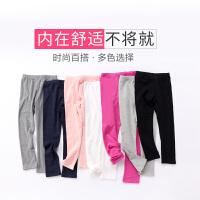 【3折价:24】铅笔俱乐部女童打底裤夏季薄款中大童女孩弹力裤子