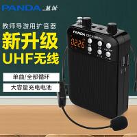 熊猫K63小扩音器无线教师专用UHF教学讲课蜜蜂导游话筒上课宝耳麦户外大功率随身便携迷你播放器 黑色