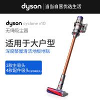 Dyson戴森V10 Absolute家用手持无绳吸尘器 新品 戴森顶配系列