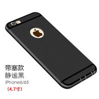 iPhone6手机壳苹果6s plus硅胶套iphong6s软壳6P自带一体式防尘塞防灰尘纯黑色轻薄
