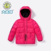 【2件4折价:151.2元】大黄蜂女童装 儿童加绒保暖外套2019冬季新款小学生韩版加厚棉服
