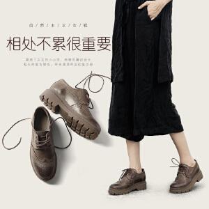 青婉田英伦风女鞋单鞋学生小皮鞋女厚底鞋布洛克女牛津鞋复古真皮