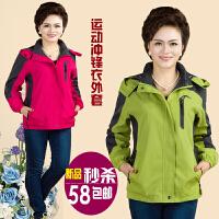 中老年女装春秋外套40岁-50岁妈妈装中年女大码秋款风衣女装夹克