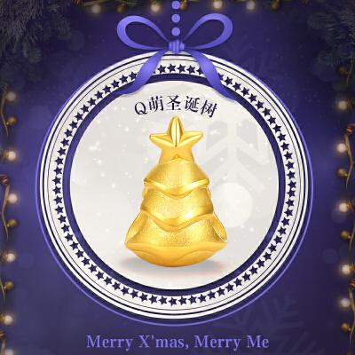 周大福 首饰星星圣诞树足金黄金转运珠吊坠R21512先领券后购物,全场可用礼品卡