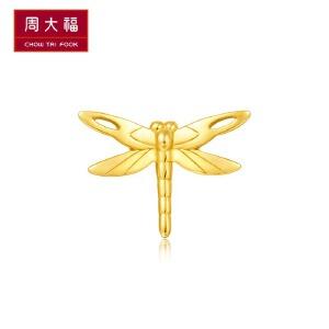 周大福X西游记女儿国系列蜻蜓18K金耳钉单E 123124