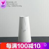 花瓶花艺现代简约陶瓷花瓶摆件家居客厅干花插花创意摆设电视柜桌面装饰品
