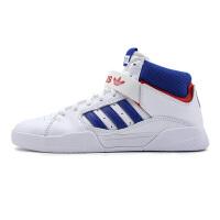 Adidas阿迪达斯 男鞋 三叶草运动休闲鞋高帮板鞋 DB3174