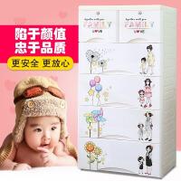 抽屉式收纳柜多层宝宝婴儿童储物柜衣柜玩具五斗柜子整理箱塑料o5o