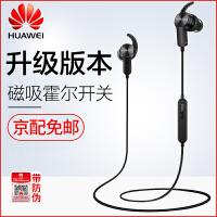 20190718003245837华为原装运动蓝牙耳机AM60无线入耳式耳塞防水降噪华为P10/P20/mate10