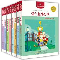 美国最佳儿童读物(8册套装)