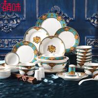 萌味 创意餐具 创意时尚陶瓷汤勺烟灰缸牙签筒面碗餐具56头碗碟学生大人用套装家用中式碗盘碗筷礼盒装创意礼品