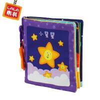 LALABABY/拉拉布书 0-12月早教手掌书 带宝宝牙胶 婴儿布书 小星星