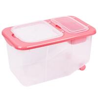 厨房收纳防潮大米桶塑料10KG装米箱米缸面粉防虫防潮加厚带盖 粉色