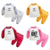 婴儿外套装男童秋冬装保暖1岁儿童女宝宝秋装衣服