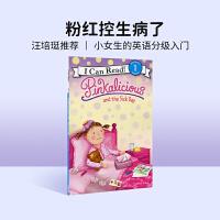 #英文原版 Pinkalicious and the Sick Day [4-8岁]