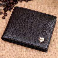 钱包男士钱夹商务票夹卡包皮夹横长款 横款男士钱包长款 钱包男短款 黑色13833-1