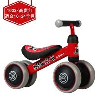 儿童平衡车无脚踏滑步滑行 宝宝生日礼物1-3周岁婴儿学步男孩