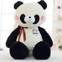 熊猫公仔毛绒玩具抱枕玩偶娃娃可爱大号抱抱黑白熊猫送女生日礼物 熊猫公仔