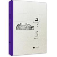 《像我这样笨拙地生活Notebook》 廖一梅 江苏文艺出版社 9787539965567