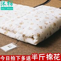 定做手工花幼儿园床垫婴儿褥子儿童棉花床褥子垫被宝宝褥垫子