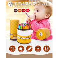美乐 儿童蜡笔无毒可水洗 宝宝蜡笔多颜色幼儿大蜡笔防摔画画笔