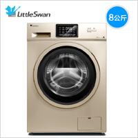 小天鹅(LittleSwan)TG80V20DG5 8公斤 变频 全自动滚筒洗衣机 水温可调 中途添衣