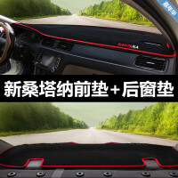 大众新款桑塔纳汽车装饰用品改装配件车内饰中控仪表台避光防晒垫SN6229