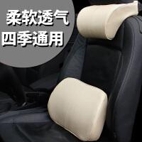 汽车头枕 腰靠 颈枕 牛皮靠垫抱枕 透气舒适打孔皮革头枕家居办公