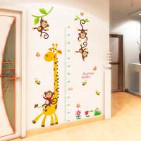 【支持礼品卡】宝宝装饰墙纸贴画墙贴自粘卧室测量身高贴纸可移除儿童房壁纸宿舍 kn9