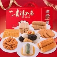 【包邮】糕点零食大礼包1kg 饼干糕点混合装精致礼盒走亲访友年货