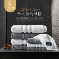 F7五星级酒店毛巾纯棉加厚洗脸巾柔软吸水全棉家用成人大毛巾单条装