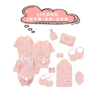 春秋婴儿礼盒套装满月礼物用品婴儿衣服棉夏季婴儿礼盒宝宝套装