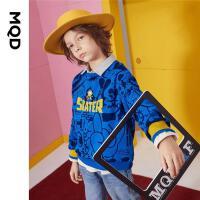 【2件3折后价:138】MQD童装男童卫衣2021秋装新款儿童圆领满版撞色字母卡通运动上衣
