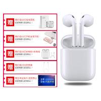 ?宾孚迷你78苹果X无线运动开车双耳蓝牙耳机入耳式耳塞式跑步vivo挂耳oppo隐形iPhone手机 白色-双耳(带充
