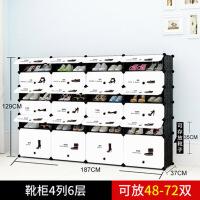 简易组装鞋柜塑料组合多层家用收纳靴柜鞋架子