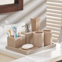 欧式卫浴五件套洗漱套装卫生间浴室用品漱口杯套装刷牙杯牙刷杯