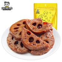 【周黑鸭_真空小包装】卤莲藕160g 熟食卤味零食 麻辣小吃特产