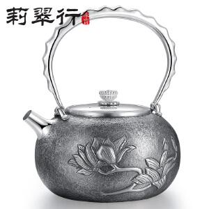 莉翠行 手工银壶一体壶口打出足银茶壶具仿古磨砂纹烧水银壶短嘴 荷花 约733克